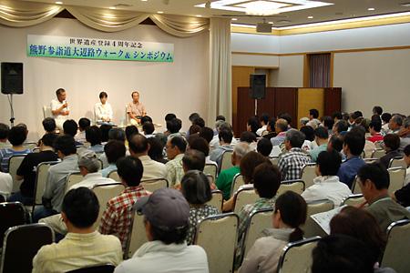 20080706-1.jpg