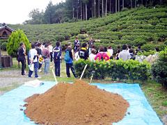 20070929-1.jpg